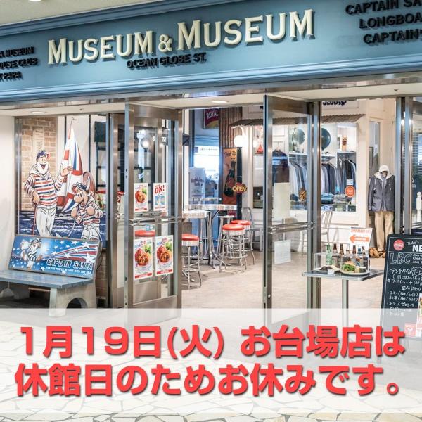 odaiba20210119